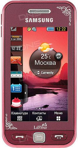 Стоимость телефона samsung s 5230 iphone 7 эльдорадо цена