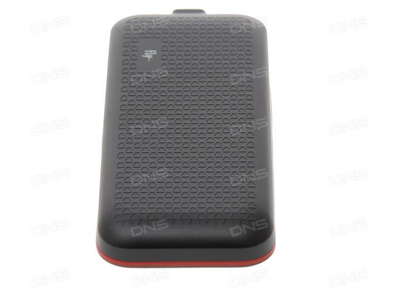 Как сделать памятку на телефоне micromax x401   Как сделать памятку на телефоне micromax x401 59
