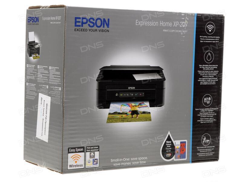 Epson XP 207 драйвер