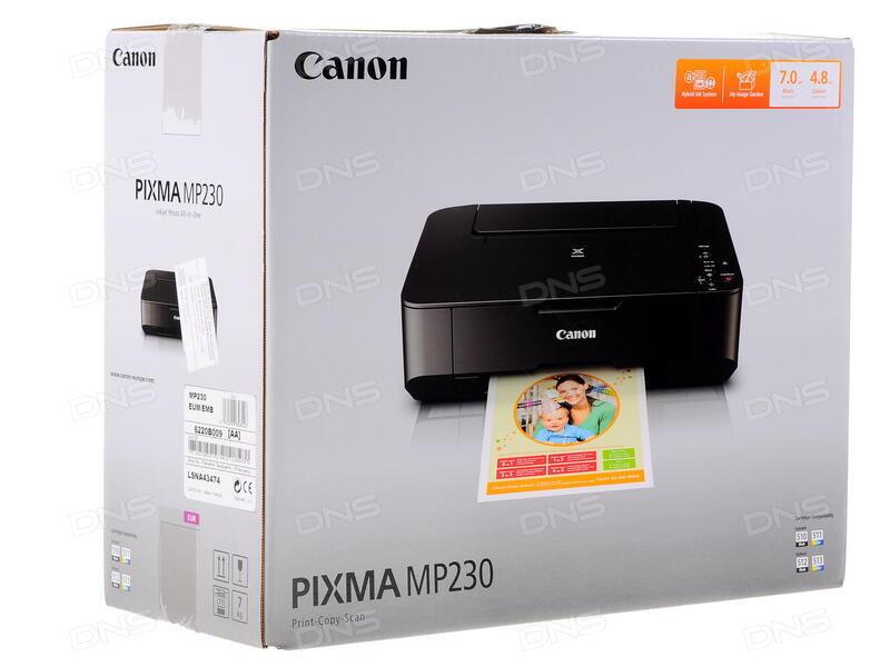Canon mp230 series скачать драйвер