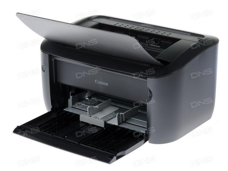 Скачать драйвер принтера canon i sensys lbp6020b