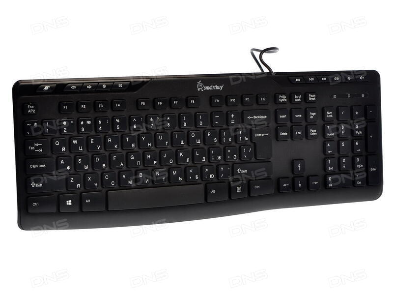 Скачать драйвера на клавиатуру smartbuy