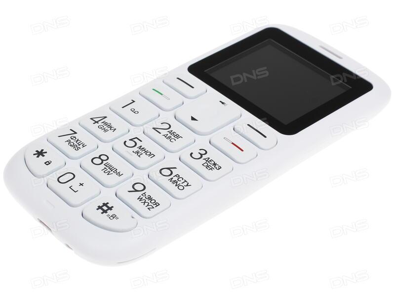 Инструкция по эксплуатации смартфона fly ezzy 7+ сборник.