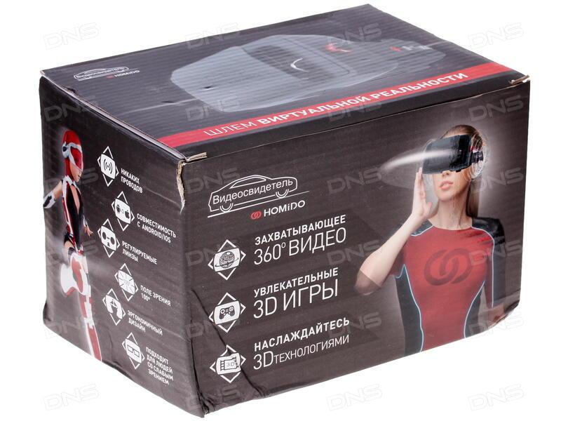 Какие очки виртуальной реальности подходят для айфона посадочные шасси жесткие для беспилотника dji