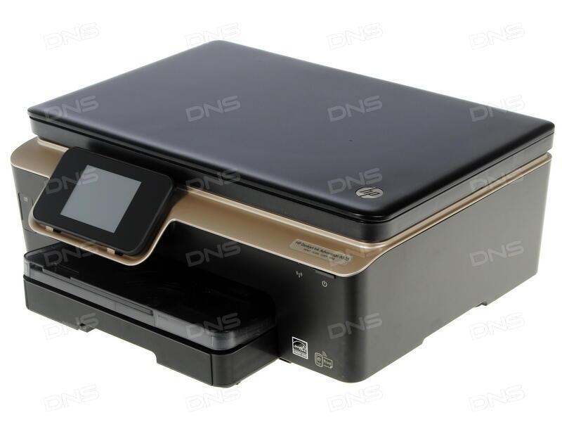 Скачать драйвер для принтера hp deskjet 6525