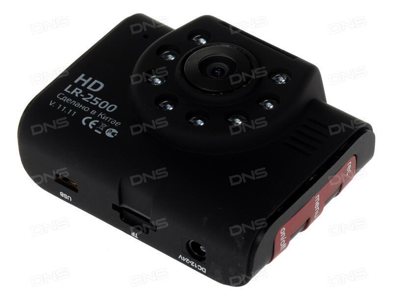 Отзывы видеорегистратора lexand lr-2500 авторегистратор на зеркало заднего вида цена