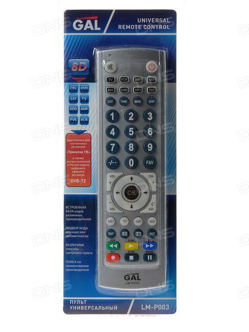 пульт gal lm-p003 инструкция коды для телевизора