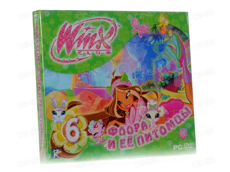 Код активации для игры winx club флора и ее питомцы