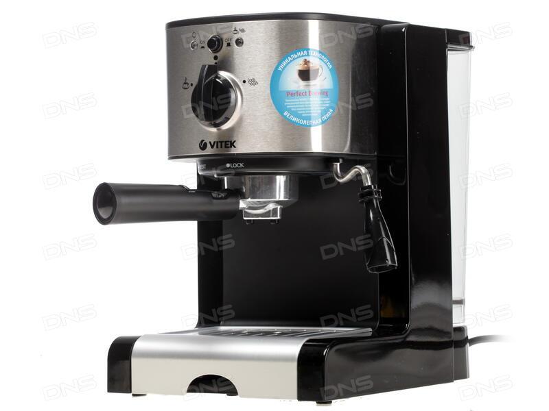 инструкция по эксплуатации кофеварки витек vt-1513 bk