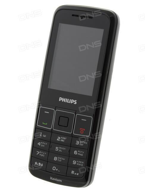 Прошивка Philips Xenium X128