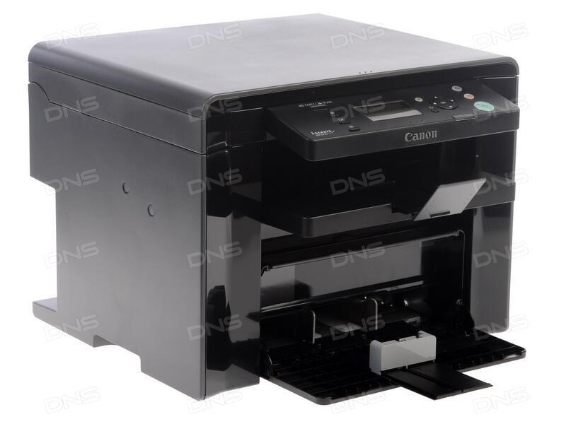 Драйвер для принтера Canon Mf4410 скачать