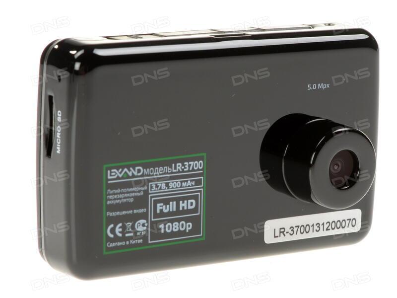 видеорегистратор vdr-0cf
