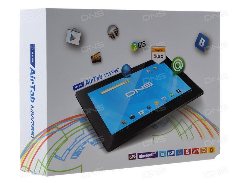 Вилкан играть на планшет Ерхний Тагил поставить приложение Казино новое вулкан Учалы поставить приложение