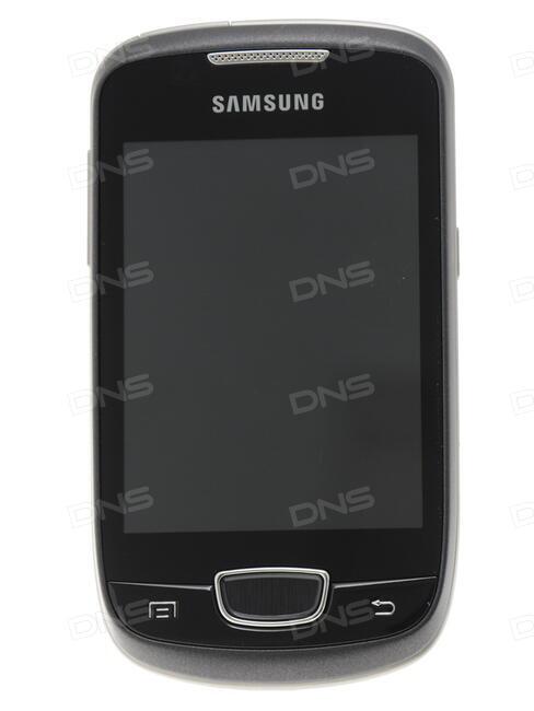 Мобильный телефон samsung gt-s5570 galaxy mini отзывы купить телефон samsung i900 в ижевске