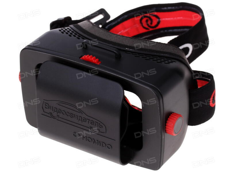 Купить виртуальные очки для дрона в уссурийск квадрокоптер астрахань