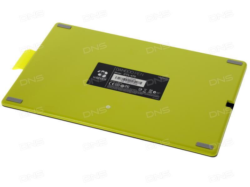 Скачать драйвера для графического планшета bamboo wacom