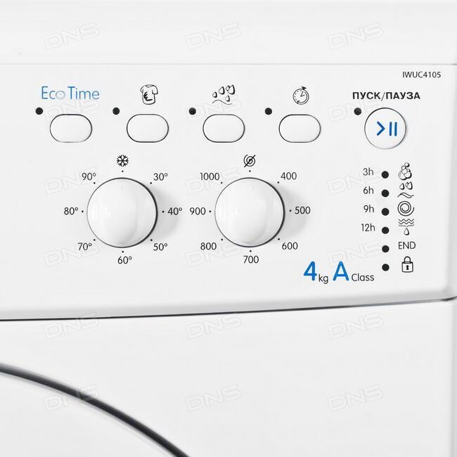 стиральная машина indesit iwuc 4105 характеристика