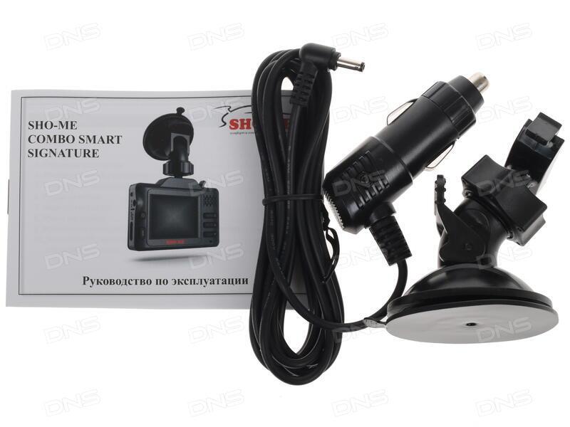 Защита камеры combo как изготовить куплю mavic pro в находка