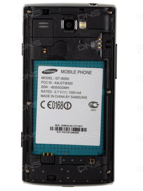 Windows live удалить из телефона samsung omnia w oneplus one 16gb black отзывы