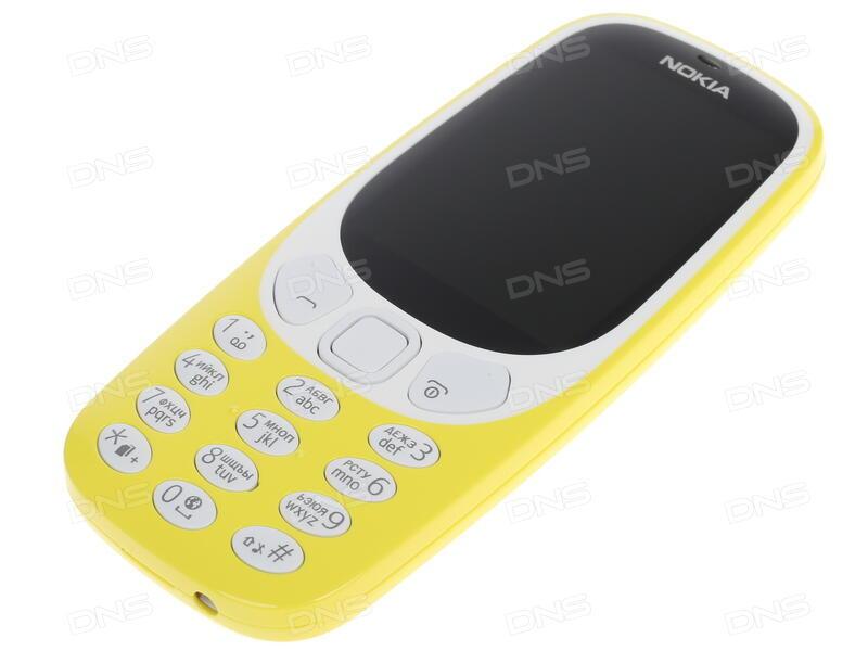 взять телефон в кредит онлайн заявка без первоначального взноса в днс