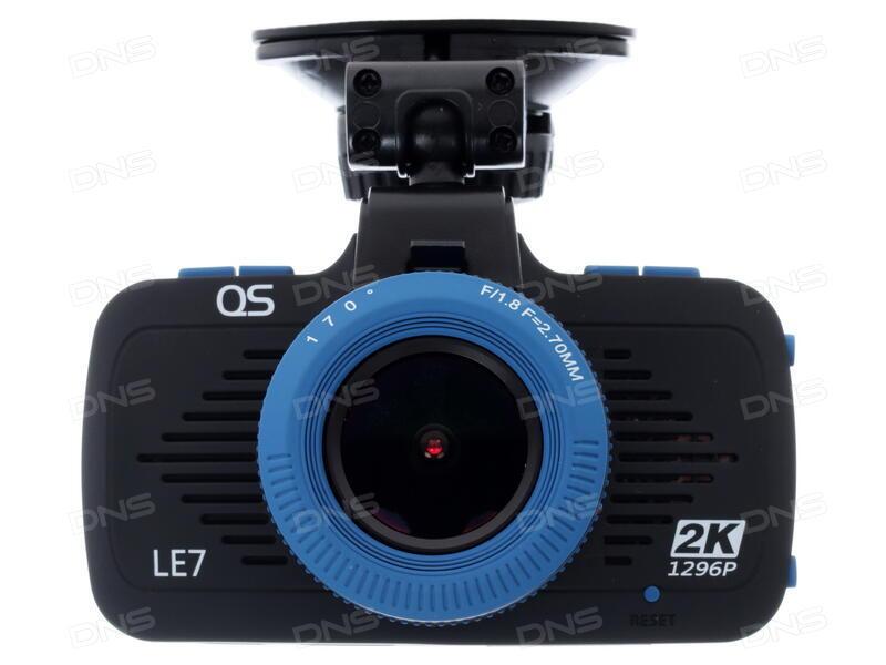 Авторегистратор qstar a 7 видеорегистраторы отзывы цены в украине