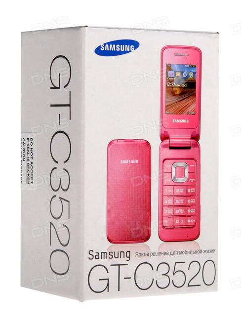 Телефон samsung 3520 характеристики xiaomi mi3 india online