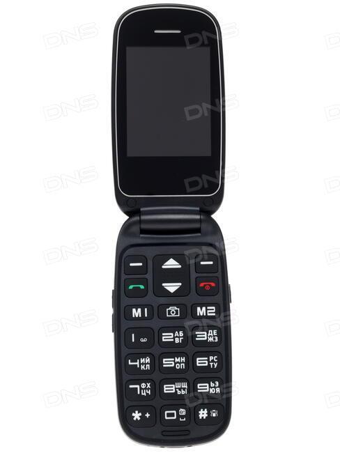 телефон вертекс инструкция по применению