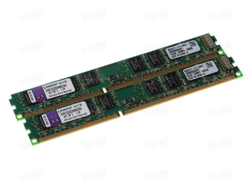 Скачать драйвер на оперативную память ddr3