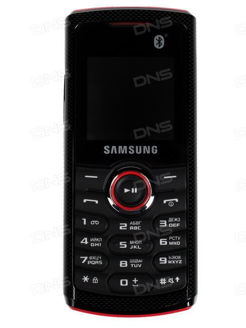 Треки для телефона samsung gt-e2121b покупка xiaomi в китае