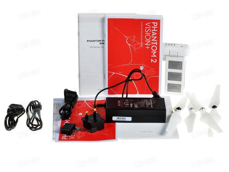 Этикетки разноцветные phantom на батарею или аккумулятор покупка ксиоми в астрахань