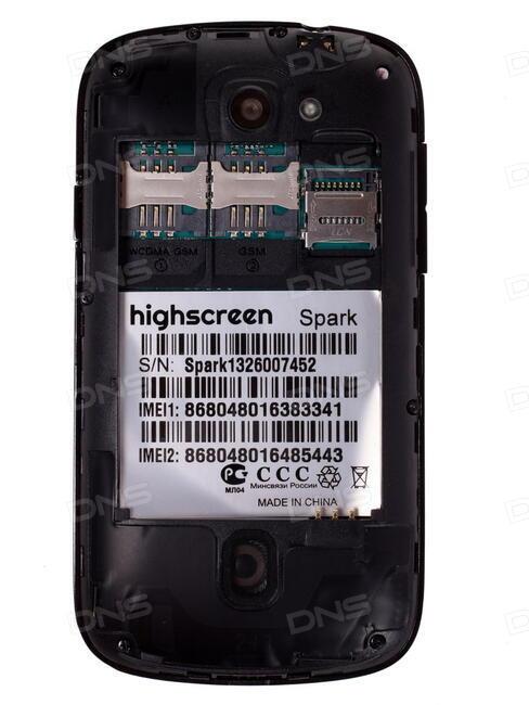 Батарея highscreen spark аналоги усилитель видеосигнала для коптера для селфи фантом