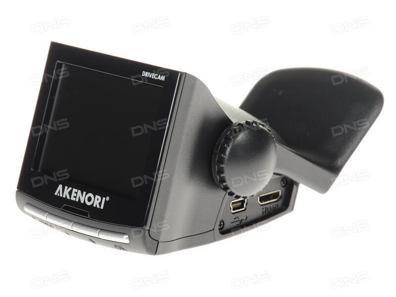 Видеорегистратор akenori в нижнем новгороде видеорегистраторы с функцией передачи данных