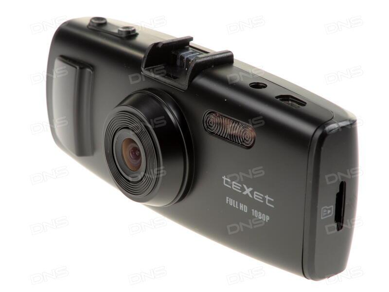 Отзывы видеорегистратор texet dvr-603hd видеорегистратор автомобильный dod dvr-f900hd
