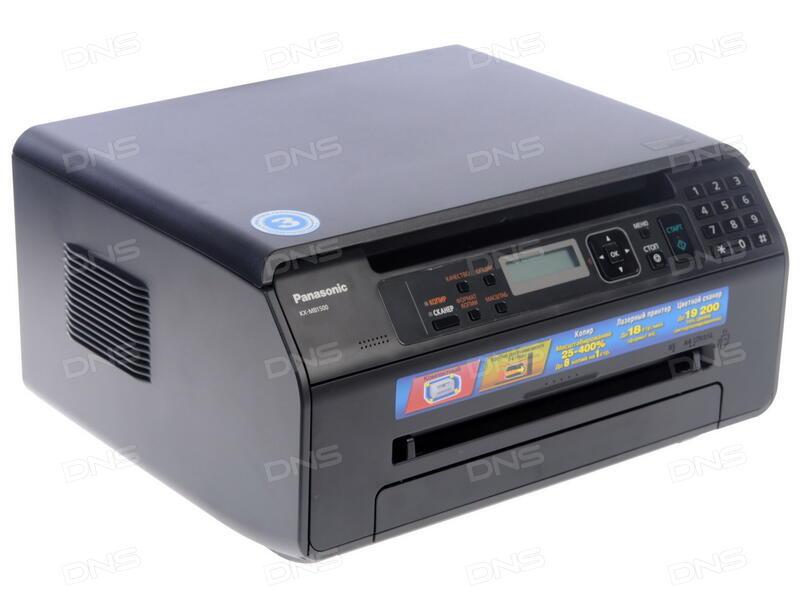 Принтер панасоник кх мв1500 драйвер скачать бесплатно