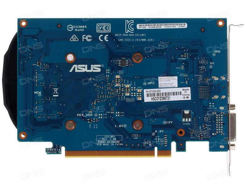 Купить видеокарту asus купить видеокарту для ноутбука nvidia geforce gt 420m