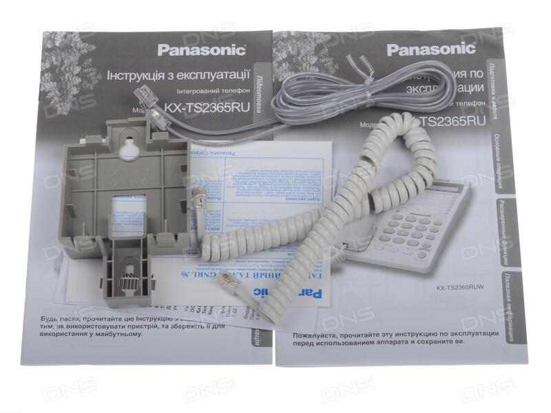 Инструкция телефон panasonic kx ts2365ruw