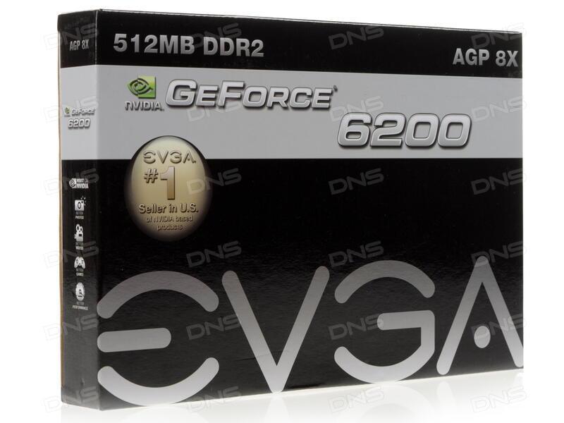 Какую видеокарту agp купить что можно купить за один биткоин