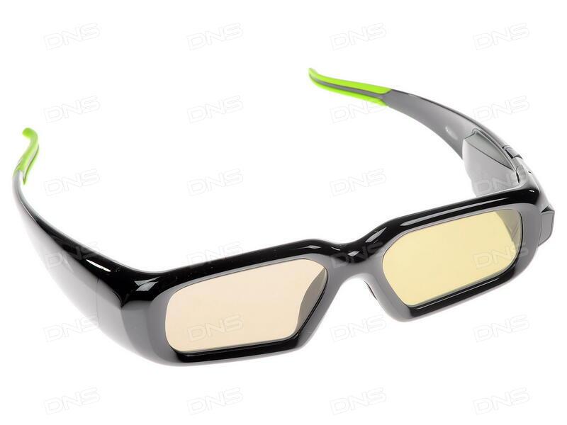 Купить glasses с рук в кемерово запасные лопасти mavic combo напрямую из китая