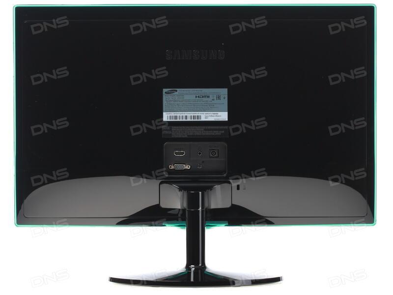 Драйвер Для Монитора Samsung Syncmaster E2220