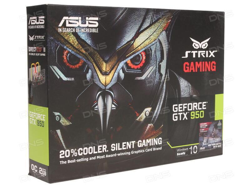 Видеокарта asus geforce gtx 950 strix цена интернет измайлово дата-центр 3000
