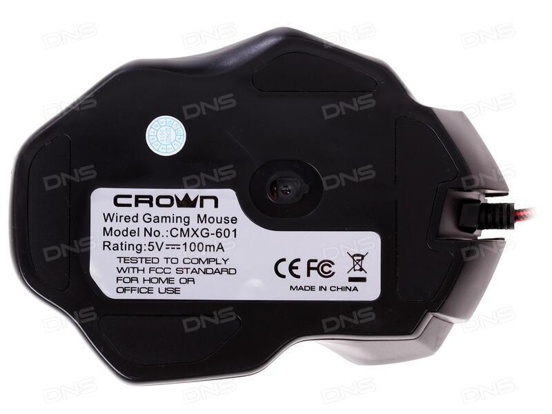 Скачать драйвера на мышь Crown Cmxg-601