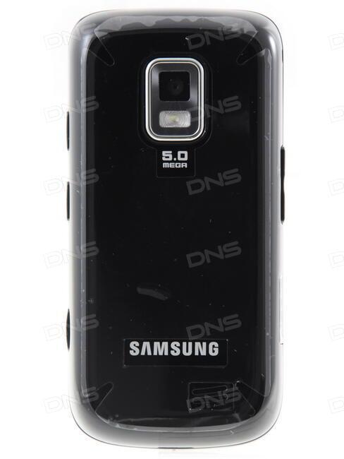 Купить мобильный телефон samsung gt-b7722 duos красивые фотки на телефон samsung