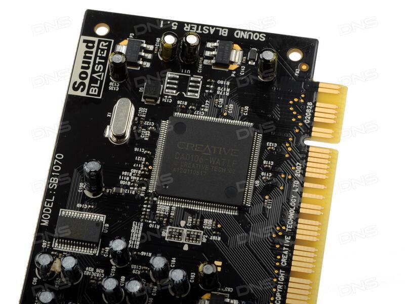 Sound blaster 5. 1 vx sound blaster creative labs (asia).