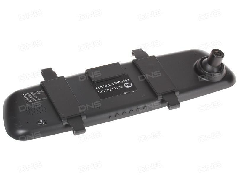 Видеорегистратор autoexpert dvr-782 тест автомобильный видеорегистратор x-vision f-980