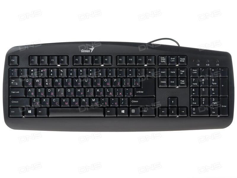 фото genius клавиатура