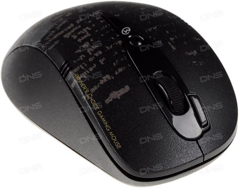 Скачать драйвера на беспроводную мышь