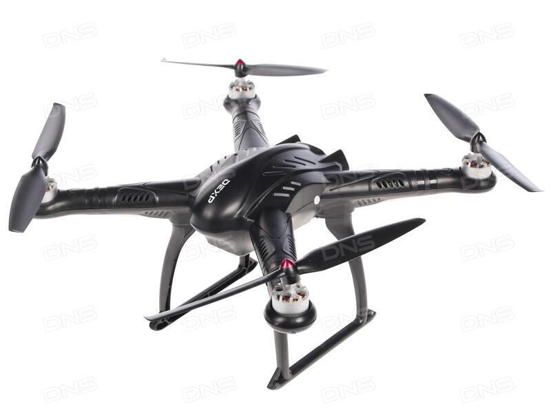 Квадрокоптер dexp h1 купить ударопрочный чехол combo как изготовить