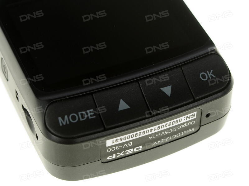 Видеорегистратор ev 300 видеорегистратор атом 280 fullhd отзывы характеристики