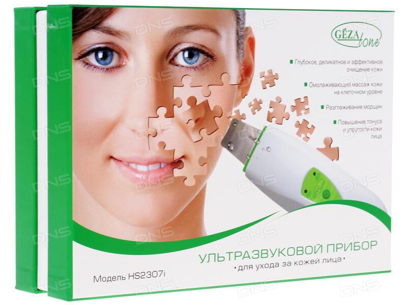 Купить аппарат для ультразвуковой пилинг кожи дома лазеоная и фотоэпиляция на руках в краснодаре