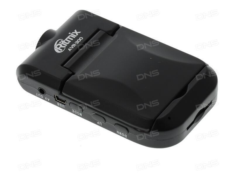Инструкция для видеорегистратора ritmix avr-300 автовыключение в видеорегистраторе что это такое